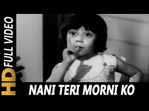Xxx Mp4 Nani Teri Morni Ko Mor Le Gaye Ranu Mukherjee Masoom 1960 Songs Ashok Kumar Sarosh Irani 3gp Sex