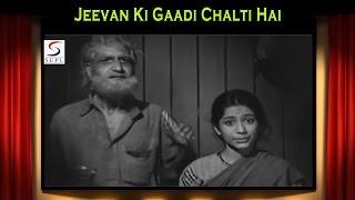 Jeevan Ki Gaadi Chalti Hai | Lata Mangeshkar, Talat Mahmood | Do Dulhe @ Shyama, Sajjan, Agha