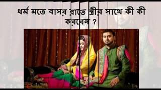 Missed call Bangla movie official trailer Bappy Misha sawdagar Trailer 2017 BANGLA BINODON BAZAR