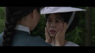MADEMOISELLE (Park Chan-wook, Thriller Érotique) - Bande Annonce / FilmsActu