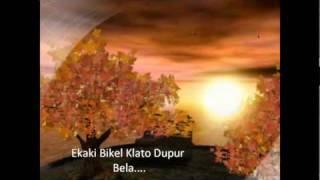 Tumi Amar Prothom Shokal (with Lyrics).flv