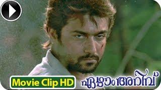 7Aum Arivu - Malayalam  Movie 2013  - Fight Scene 33 [HD]