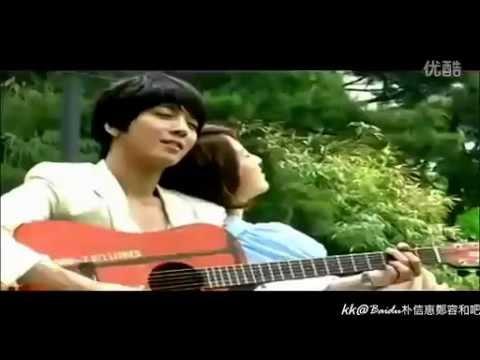 yonghyebar MV Park Shin Hye Jung Yong Hwa MV