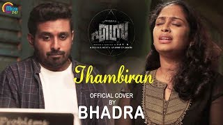 Thambiran Cover Song Ft Bhadra | Ezra - Malayalam Movie | Rex George | Official