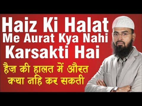 Haiz - Menses Aur Nifas - Postpartum Bleeding Ki Halat Me Aurat Kya Nahi Karsakti Hai By Faiz Syed