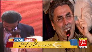 92 News Headlines 09:00 PM - 10 February 2018 - 92NewsHDPlus