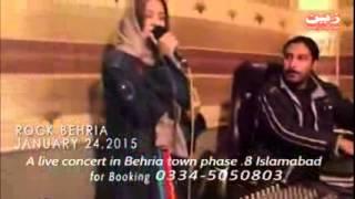 Laila khan new urdu song