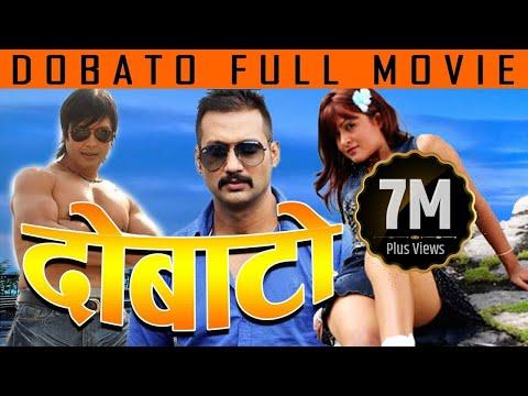 Xxx Mp4 New Nepali Movie Quot Dobato Quot Nikhil Upreti Rajesh Hamal Rekha Thapa Latest Nepali Movie 3gp Sex