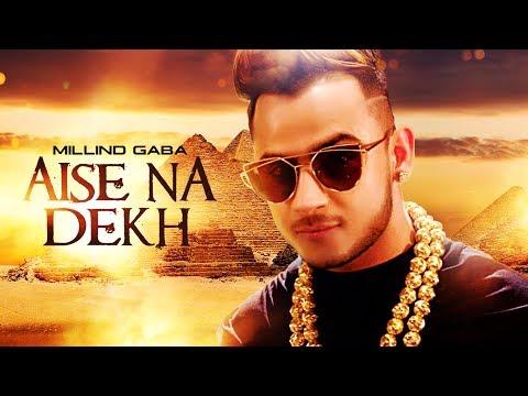 Millind Gaba Aise Na Dekh (ऐसे ना देख) Full Video   New Song 2016   T-Series