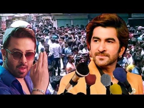 Xxx Mp4 শাকিবের ভাইজান নিয়ে অবশেষে মুখ খুললেন জিৎ L Shakib Khan Bhaijaan Jeet Sultan Movie L Anodno Vubon 3gp Sex