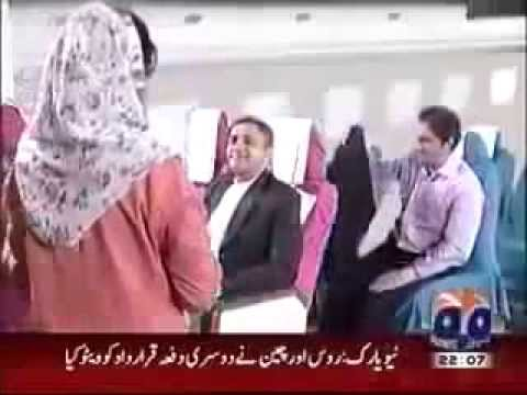 Pakistani Airlines Fun With Air Hostess