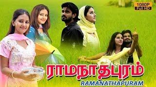 Ramanathapuram tamil movie | new tamil movie | Archana | Rakesh | latest tamil movie 2016 upload