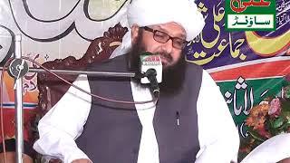 Mufti Ansar ul Qadri By Ali Sound Gujranwala 0334-7983183