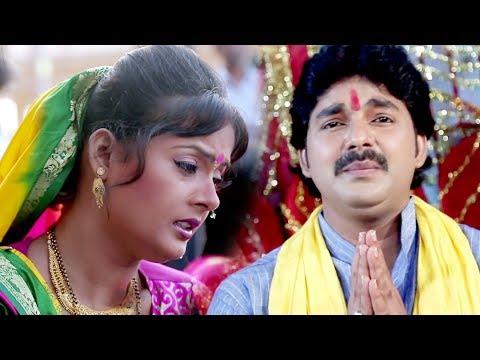 Xxx Mp4 Pawan Singh का नया छठ गीत 2017 छठी माई के घटवा Chhathi Mai Ke Mahima Bhojpuri Chhath Geet 2017 3gp Sex