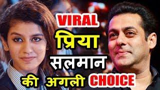 क्या Salman Khan अब बनेगे Priya Parkash Varrier के GODFATHER और देंगे उनको फिल्मो में मौका ?