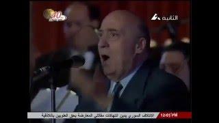 اذا مصر قالت نعم فا أيدوها