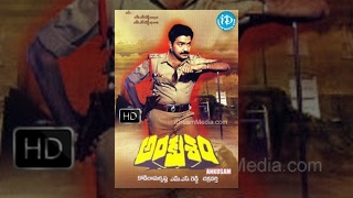 Ankusham Telugu Full Movie || Rajasekhar, Jeevitha || Kodi Ramakrishna || Chellapilla Satyam