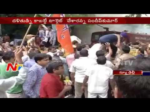 Sex Scandal: BJP Activists Demand to Arrest AAP MP Sandeep Kumar || Protets at Kejriwal's House