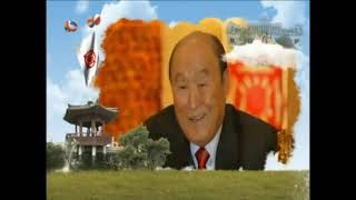 The Life of Rev. Sun Myung Moon