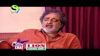 Star Chat: അങ്കിളിന്റെ വിശേഷങ്ങളുമായി അണിയറപ്രവർത്തകർ |Cast And Crew of Uncle Movie |28th April 2018