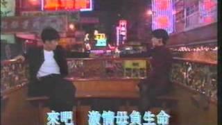 黎明Leon Lai-1992一夜傾情音樂特輯Part.4