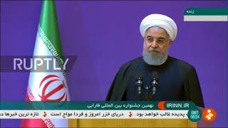 Iran: Trump