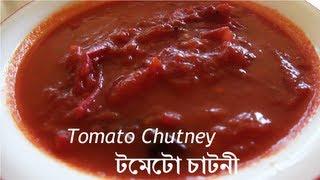 [HD] Tomato Chutney / টমেটো চাটনী [English Subtitles]