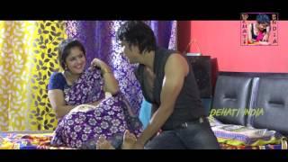 Ye Apna Ghar Hai || ये अपना घर है || Dehati indian full whattsapp comedy