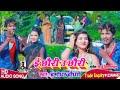 Y2mate Com Bansidhar Chaudhary New Dj Remix Song 2019 New Maithili Song Bansidhar Chaudhary Dj Rem