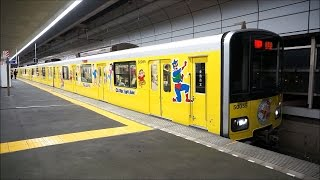 【黄色の東武50050系】クレヨンしんちゃんラッピングトレイン50050系運行開始。