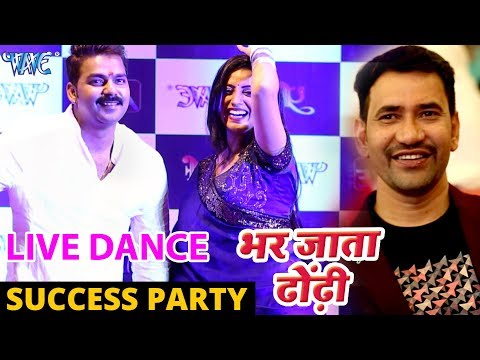 Xxx Mp4 Live Dance Success Party Pawan Singh Nirahua Akshara Bhar Jata Dhodi Bhojpuri Songs 2018 3gp Sex