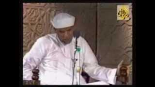 من اهم اسرار الفاتحه الشيخ الشعراوى (اسرار وكنوز)