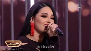 ع السيف   لقاء مع الفنانة رحمة رياض