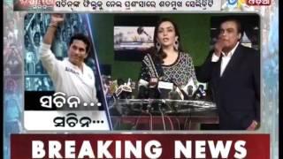 Special Report - Sachin Sachin - Etv News Odia