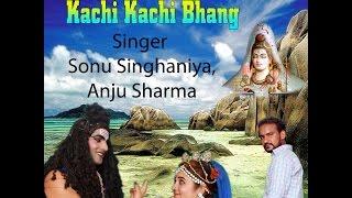 Bhang Pila De Gora  New Haryanvi Bhole Song  Official Video  New  Songs