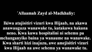 554- Inajuzu Kwa Mwanamke Kufanya Kazi Ya Uuguzi Katika Mji Wa Kikafiri?