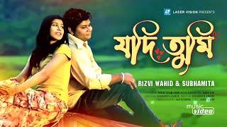 Jodi Tumi By Rizvi Wahid & Subhamita | HD Music Video | Robiul Islam Jibon, Ibrar Tipu