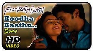 Koodha Kaathu Video Song | Vellaikaara Durai Tamil Movie | Vikram Prabhu | Sri Divya | D Imman