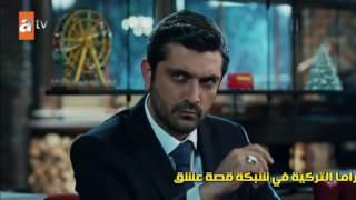 مسلسل قاطع الطرق لن یحكموا العالم الحلقة 26