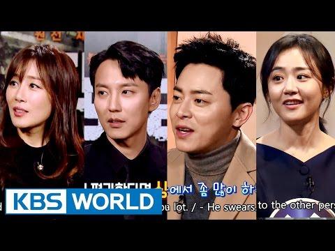 Entertainment Weekly   연예가중계 - Cho Jungseok, Moon Geunyoung, Kim Namgil [ENG/中文字幕/2016.11.28]