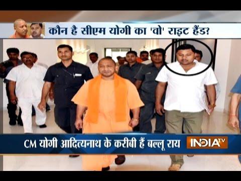 Xxx Mp4 Untold Story Of CM Yogi Adityanath39s Secret Hand Who Always Accompanies UP CM 3gp Sex