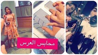 شاهد الخاتم اللي اختارته فرح الهادي وعقيل يغير اسلوبه بعد عقد القران