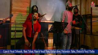 Rangin Jibon - রঙ্গিন জীবন I Band Pother Dol I  Bangladhol Studio Live