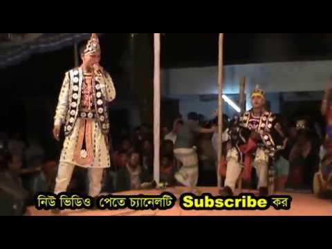 Xxx Mp4 Jatra Pala Malir Sale Pat 4 বাংলা যাত্রা মেয়ের ড্যান্স অসাধারন গান 2018 3gp Sex