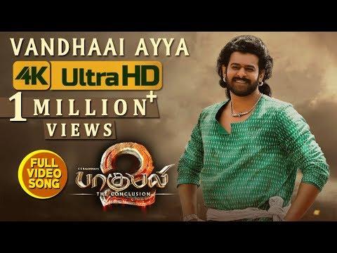 Xxx Mp4 Vandhaai Ayya Full Video Song Baahubali 2 Tamil Video Songs Prabhas Anushka Shetty 3gp Sex