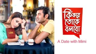 Ki Kore Toke Bolbo | A Date With Mimi | 11th Feb 2016