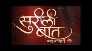Sureeli Baat- Coming Soon On Aajtak
