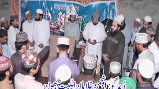 """""""Salaat-O-Salaam"""" Mehfil-e-NAAT(SAWW) at Jamia Masjid Qazian 13-07-2016 Bhaun Distt. Chakwal"""