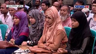Trinomule Jobabdihita Ep-35_Rampal, Munshiganj তৃণমূলে জবাবদিহিতা-রামপাল, মুন্সীগঞ্জ On NEWS24