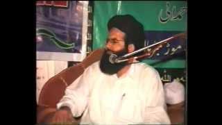 Peer Muhammad Aslam Rizvi Chishti Sb in Myal Shareef